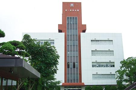 福山大学 薬学部 薬学科