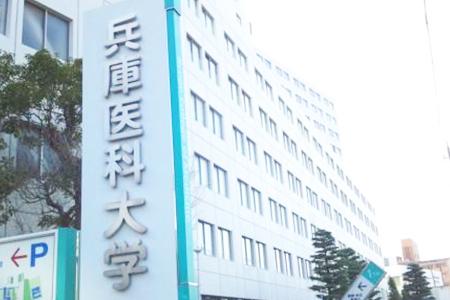 山口大学 医学部 医学科