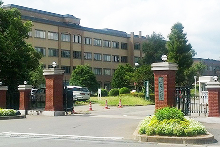 大阪府立大学 生命環境科学部 獣医学科
