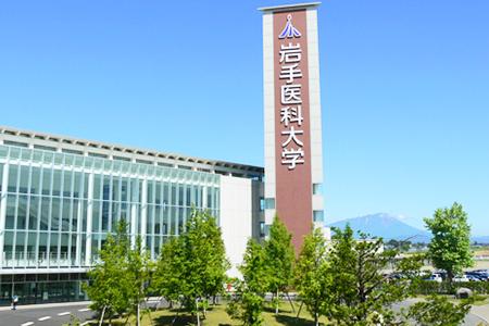 北海道医療大学 薬学部 薬学科