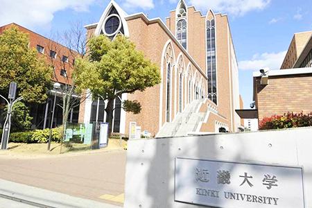 大阪大谷大学 薬学部 薬学科