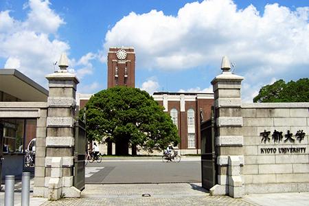 京都大学 医学部 医学科