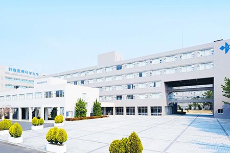 広島大学 薬学部 薬学科