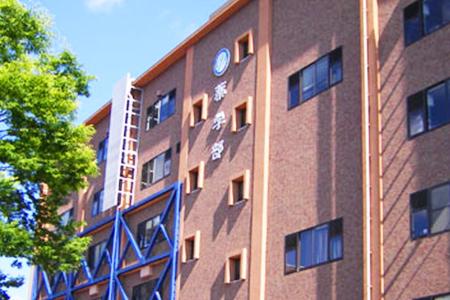奥羽大学 薬学部