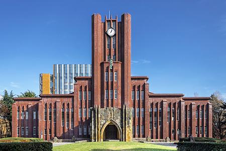 東京大学 薬学部 薬学科